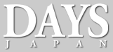 Logo Days Japan International Photojournalism Awards sur REGARDS DU SPORT - VANDYSTADT